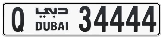 Q 34444 - Plate numbers for sale in Dubai