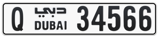 Q 34566 - Plate numbers for sale in Dubai
