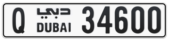 Q 34600 - Plate numbers for sale in Dubai