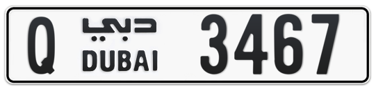 Q 3467 - Plate numbers for sale in Dubai
