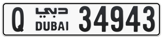 Q 34943 - Plate numbers for sale in Dubai
