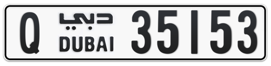 Q 35153 - Plate numbers for sale in Dubai
