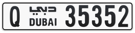 Q 35352 - Plate numbers for sale in Dubai