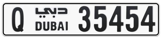 Q 35454 - Plate numbers for sale in Dubai