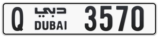 Q 3570 - Plate numbers for sale in Dubai
