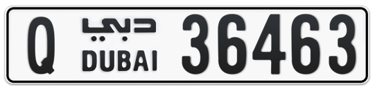 Q 36463 - Plate numbers for sale in Dubai