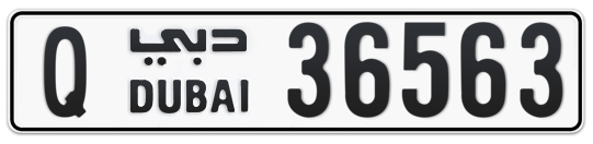 Q 36563 - Plate numbers for sale in Dubai
