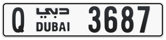 Q 3687 - Plate numbers for sale in Dubai