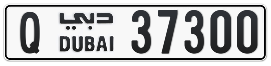 Q 37300 - Plate numbers for sale in Dubai