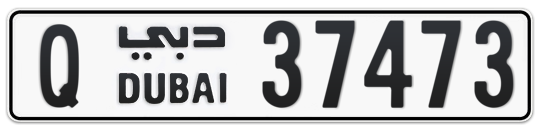 Q 37473 - Plate numbers for sale in Dubai