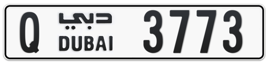 Q 3773 - Plate numbers for sale in Dubai