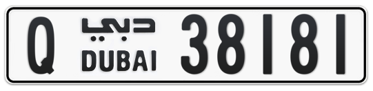 Q 38181 - Plate numbers for sale in Dubai