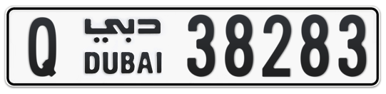 Q 38283 - Plate numbers for sale in Dubai