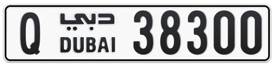 Q 38300 - Plate numbers for sale in Dubai