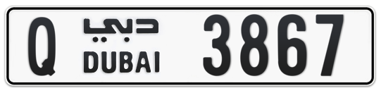Q 3867 - Plate numbers for sale in Dubai