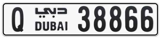 Q 38866 - Plate numbers for sale in Dubai