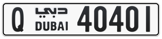 Q 40401 - Plate numbers for sale in Dubai