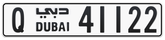 Q 41122 - Plate numbers for sale in Dubai