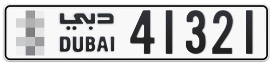 * 41321 - Plate numbers for sale in Dubai