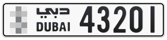 * 43201 - Plate numbers for sale in Dubai