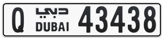 Q 43438 - Plate numbers for sale in Dubai