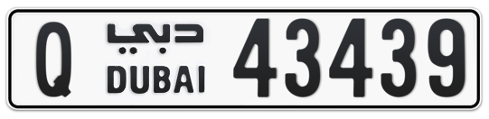 Q 43439 - Plate numbers for sale in Dubai