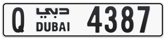 Q 4387 - Plate numbers for sale in Dubai