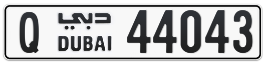 Q 44043 - Plate numbers for sale in Dubai