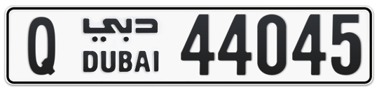 Q 44045 - Plate numbers for sale in Dubai