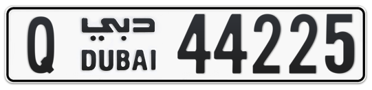 Q 44225 - Plate numbers for sale in Dubai