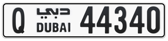 Q 44340 - Plate numbers for sale in Dubai
