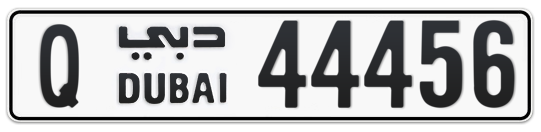 Q 44456 - Plate numbers for sale in Dubai
