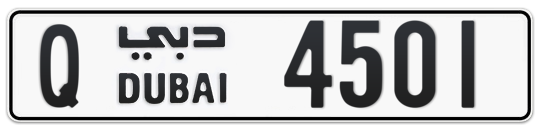 Q 4501 - Plate numbers for sale in Dubai