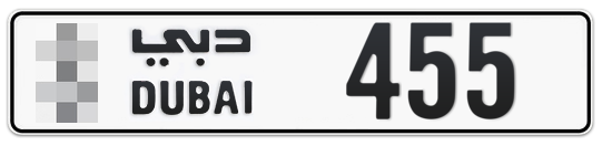 * 455 - Plate numbers for sale in Dubai