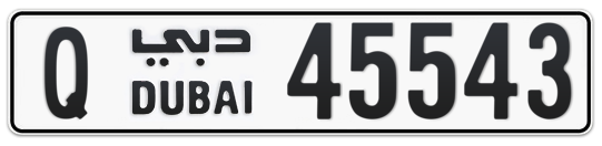 Q 45543 - Plate numbers for sale in Dubai