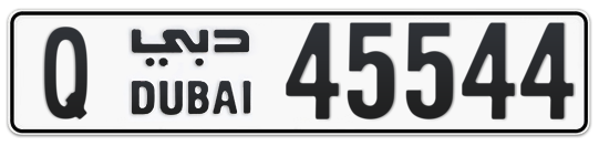 Q 45544 - Plate numbers for sale in Dubai