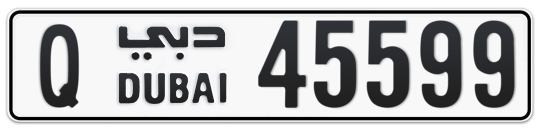 Q 45599 - Plate numbers for sale in Dubai