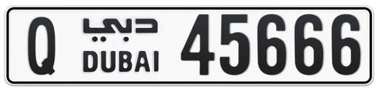 Q 45666 - Plate numbers for sale in Dubai