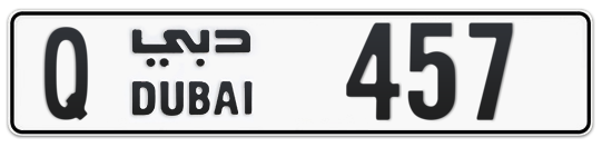 Dubai Plate number Q 457 for sale on Numbers.ae