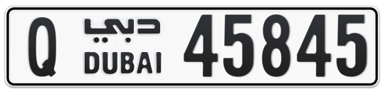 Q 45845 - Plate numbers for sale in Dubai