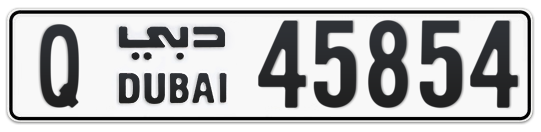 Q 45854 - Plate numbers for sale in Dubai
