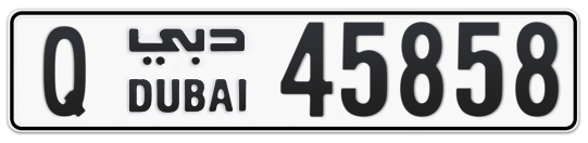 Q 45858 - Plate numbers for sale in Dubai