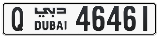 Q 46461 - Plate numbers for sale in Dubai
