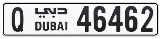 Q 46462 - Plate numbers for sale in Dubai
