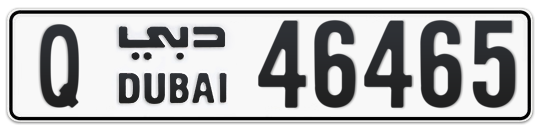 Q 46465 - Plate numbers for sale in Dubai
