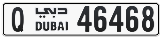 Q 46468 - Plate numbers for sale in Dubai