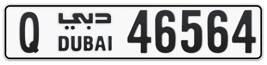 Q 46564 - Plate numbers for sale in Dubai