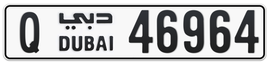 Q 46964 - Plate numbers for sale in Dubai