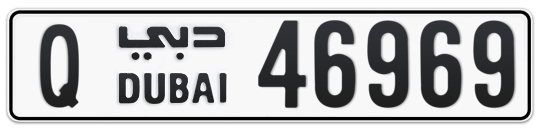 Q 46969 - Plate numbers for sale in Dubai