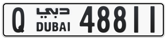 Q 48811 - Plate numbers for sale in Dubai